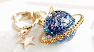 【UVレジン】100均材料で土星みたいな球体のキーホルダーを作ってみました!resin DIY