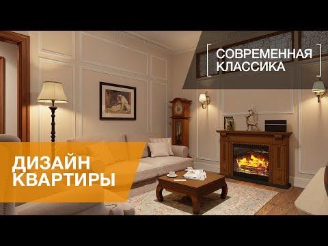 Дизайн трехкомнатной квартиры в английском стиле в ЖК «Академ-Парк», 83 кв.м.