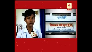 Ghost fear at Jalpaiguri School, hear what School authority is saying