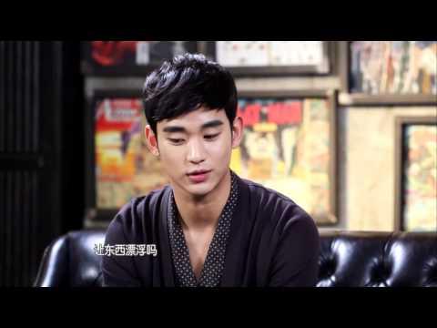 140425 Kim Soo Hyun