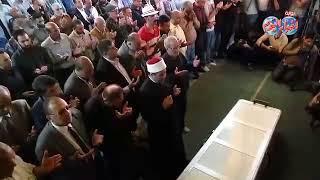 أخبار اليوم   صلاة الجنازة على جثمان الإذاعية آمال فهمي بمسجد عمر مكرم