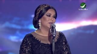 Nawal … Haddi Balek - Dubai Concert | نوال … هدّي بالك - حفل دبي