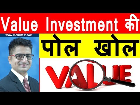 Value Investment की पोल खोल   Long Term Investment In Stocks   Latest Share Market Videos