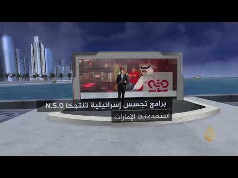 تعرف على أبرز اعتداءات الإمارات والسعودية بمجال أمن المعلومات  - نشر قبل 6 ساعة