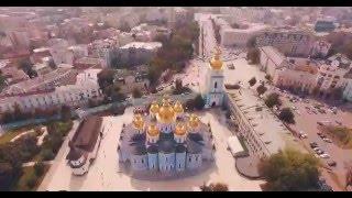 Украина/Киев с высоты(YouTube Канал аэросъемки допримечательностей, городов, пейзажных мест! ***РЕКЛАМА*** Web Studio BI - самые низкие..., 2016-05-13T11:53:40.000Z)
