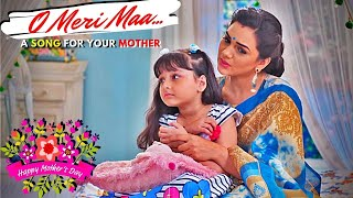 O Meri Maa - Bhootu | Jab Sar Pe Haath Phere - Full Song | Bhutu - Song for your Mother