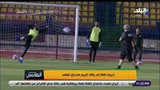 الماتش - هانى حتحوت يوجه رسالة للاعبي منتخب مصر قبل مواجهة جنوب أفريقيا: «لا مجال للأخطاء»
