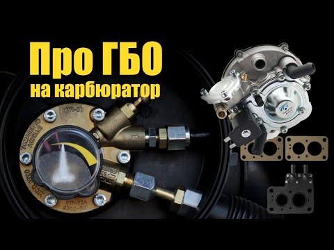 Почему нужно ставить ГБО  2 поколения на ВАЗ 2107 классика (введение газнаваз)