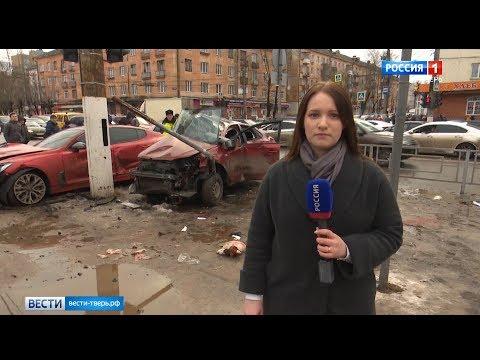 Стали известны подробности страшной аварии на Волоколамском проспекте в Твери
