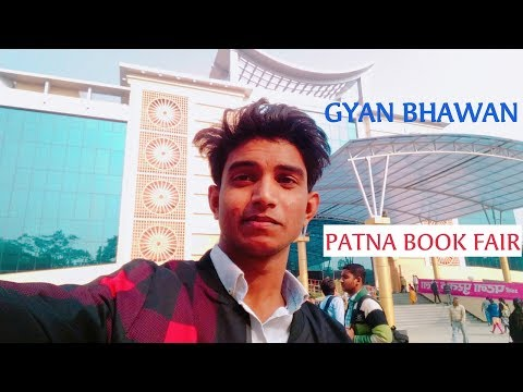 PATNA BOOK FAIR | GYAN BHAWAN