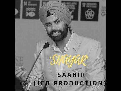 'Shayar' - Saahir, JCD Production (Audio) [Punjabi rap]