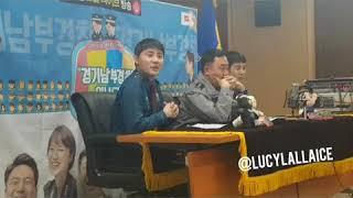 20180214 경기남부경찰입니다 6회차방송 짧은 비하인드 영상 #XIA.