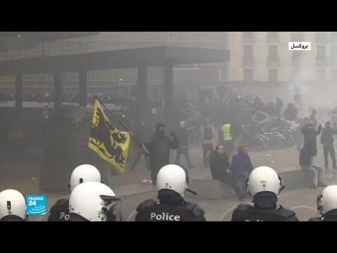 احتجاجات في مدن أوروبية منددة باتفاق مراكش حول الهجرة  - نشر قبل 1 ساعة