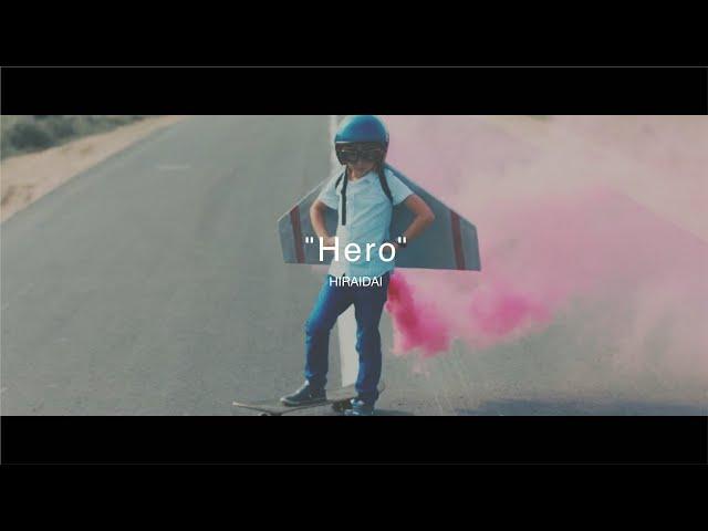 平井 大 / Hero(Lyric Video)