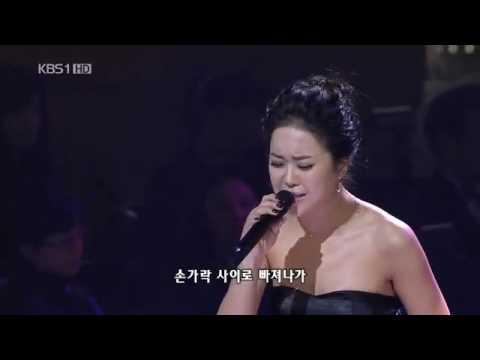 Baek Ji Young - Like Being Hit By A Bullet