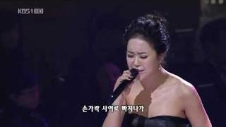 Baek Ji Young - Like Being Hit By A Bullet