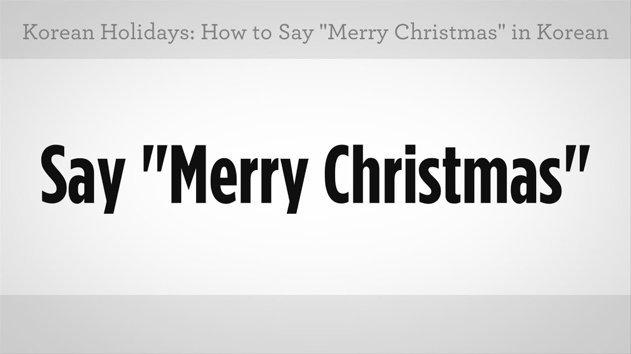 Merry Christmas In Korean.How To Say Merry Christmas Learn Korean