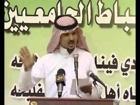 قصيدة ضباط بني رشيد للشاعر يوسف فليح بن شطنان