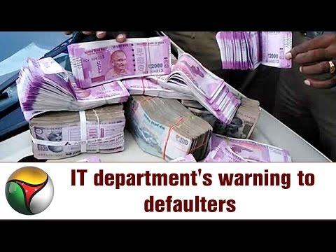 IT department's warning to defaulters