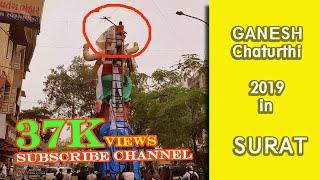 Gambar cover Surat Ganesh/ ganapati Utsav 2019 , Gujarat INDIA festival