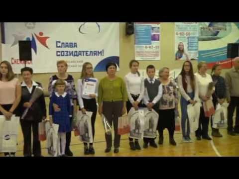 Награждены победители городского этапа конкурса Росатома «Слава Созидателям!» (20.09.2016)
