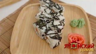 Доставка суши в Омске - Японский домик. Приготовление ролла Тояма(Оформить заказ: http://yapdomik.ru/catalog/nabory/, 2016-05-20T06:27:34.000Z)