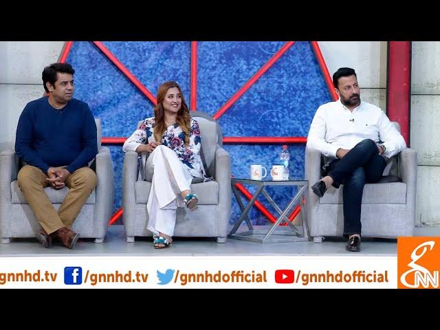 Taron Sey Karen Batain with Fiza Ali | Pareesa Rajpoot | Babar Ali | GNN | 24 April 2019