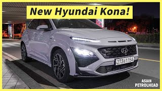 2021 Hyundai Kona Review – Night drive w/ new Hyundai Kona 1.6T. Let's see  how new Kona shines!