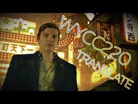 Wycc в Yakuza (лучшее со стримов) (лучшие моменты)