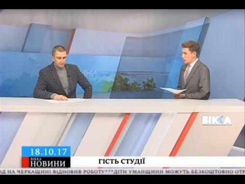 ТРК ВіККА: Гість судії. Володимир Гриценко