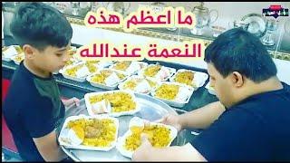 مؤمل وعبوسي  طبخوا وجبة غذاء بمناسبة استشهاد كريم اهل البيت/مؤمل العبادي