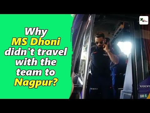 Watch: Virat Kohli and his team reach Nagpur without Dhoni to play the 2nd ODI | India vs Australia
