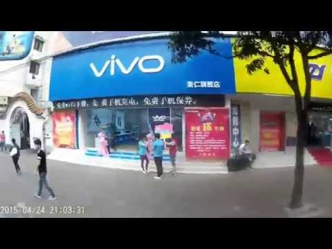 Foshan China from a public bus