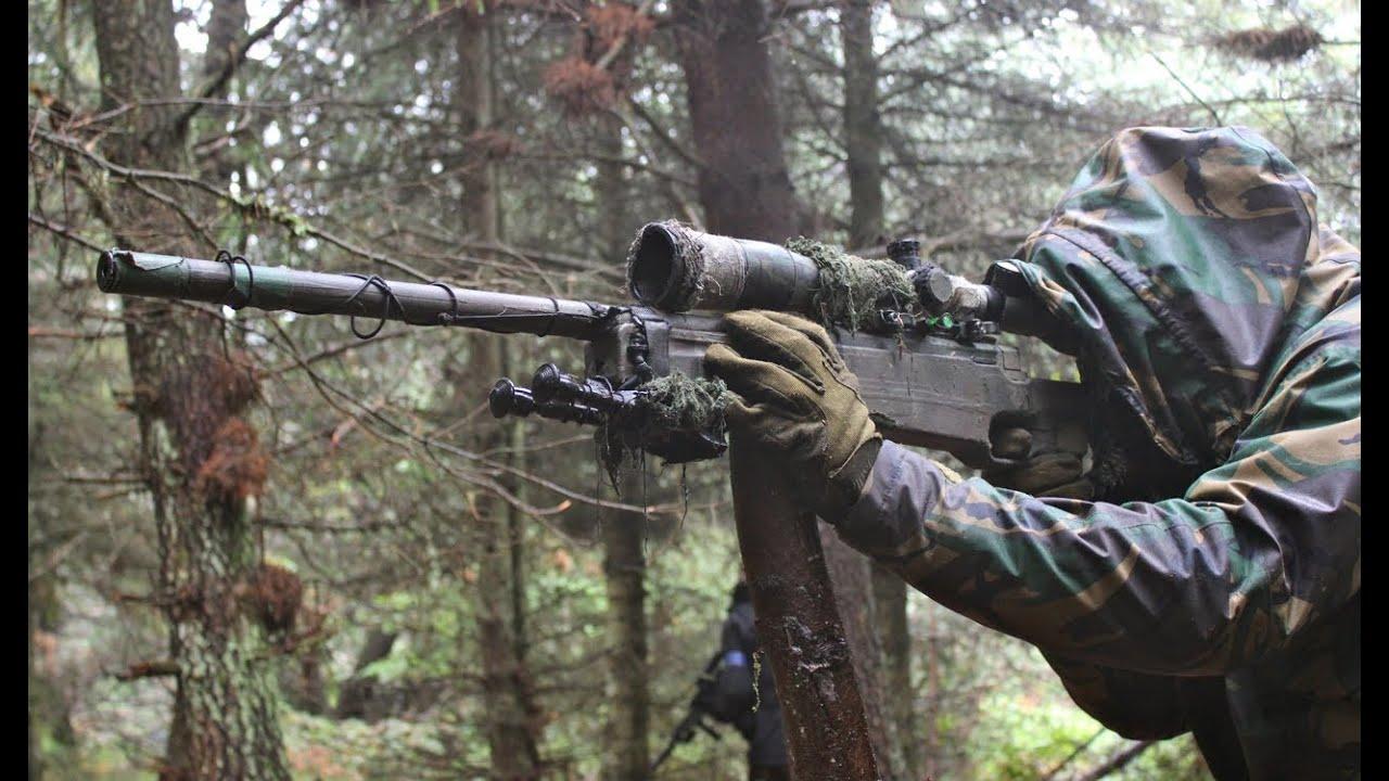 Sniper Scope By Defualt Watch Dogs