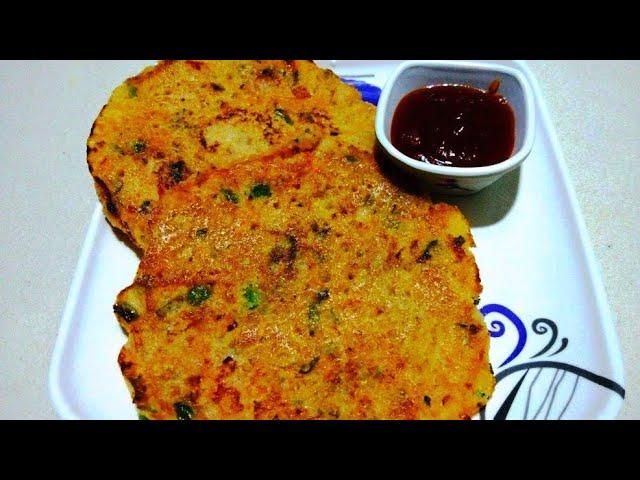 ઉપવાસ મા બનાવો ફરાળી ઉત્તપમ ફરાળી વાનગી   Farali Uttapam   Farali recipe