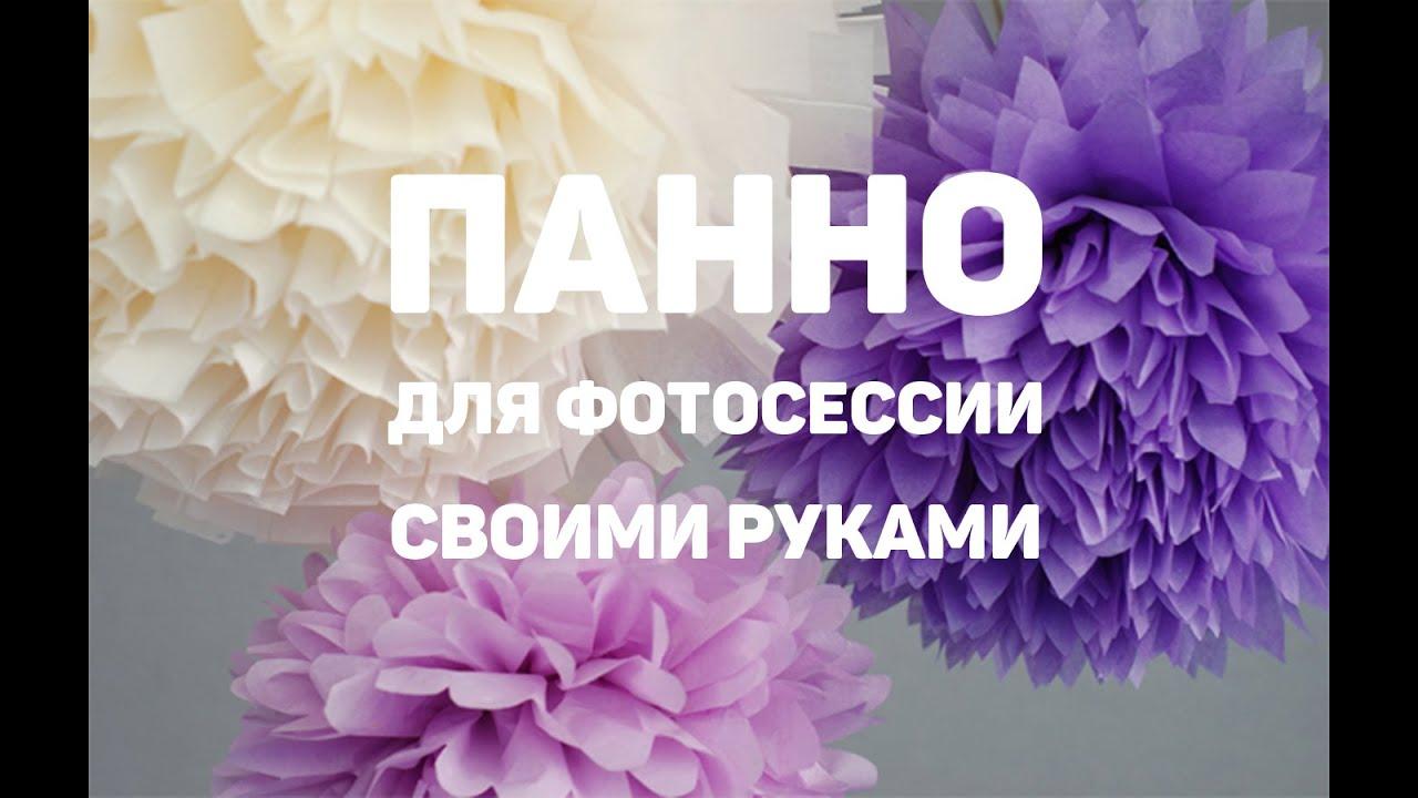 Как сделать цветы для фотозоны своими руками 983