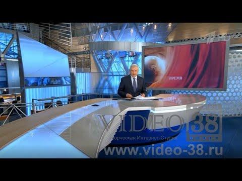 Спецвыпуск новостей мужу на юбилей 50 лет. Поздравление слайд-шоу из фото