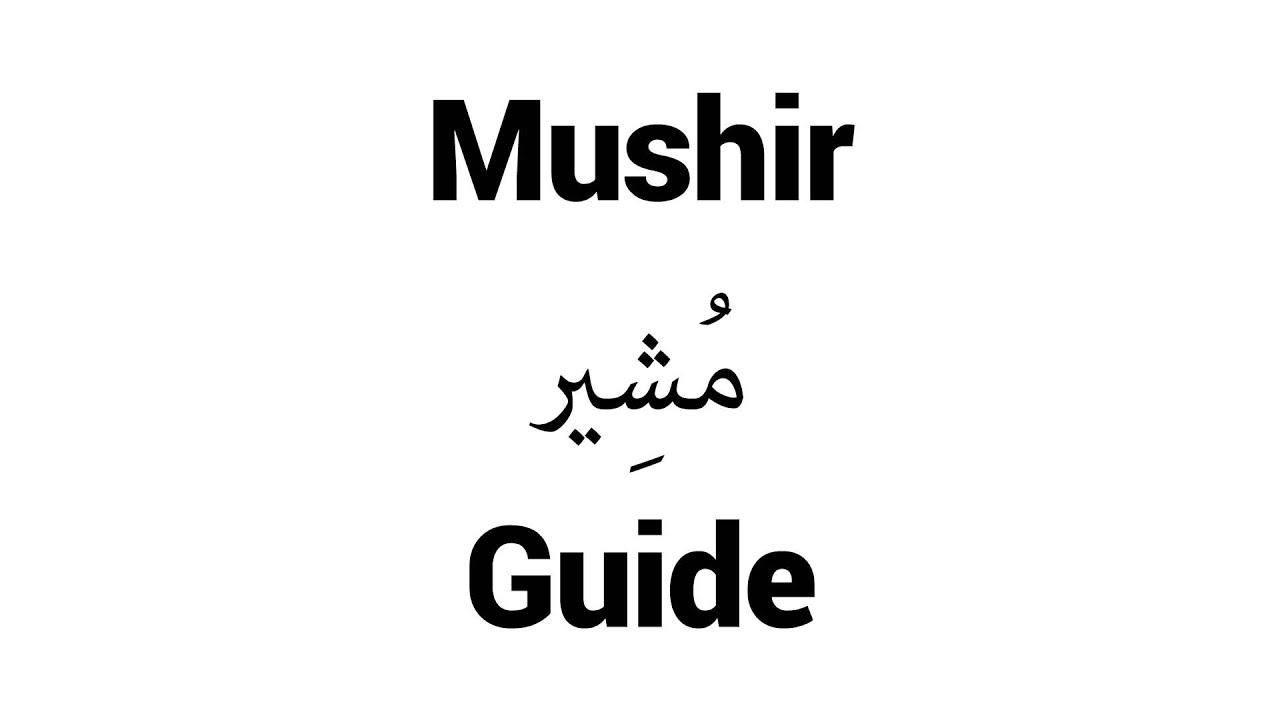 musheer name