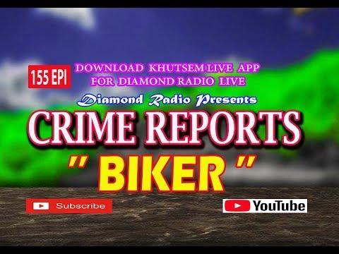CRIME REPORTS 155 DIAMOND RADIO