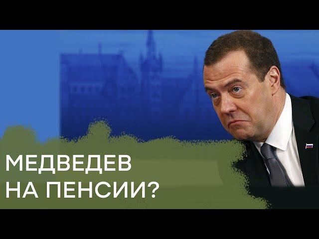 Он вам не премьер! За что Путин уволил Медведева? - Гражданская оборона