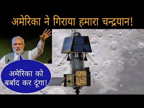 chandrayaan-2-mission,-did-vikram-lander-make-a-crash-landing-on-the-moon-|-nookpost