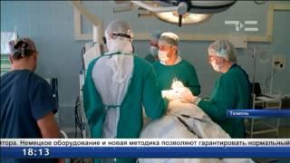 Операции на щитовидке будут еще безопаснее