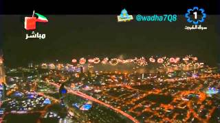 Biggest fireworks display of all time (Guinness World Records 2012)