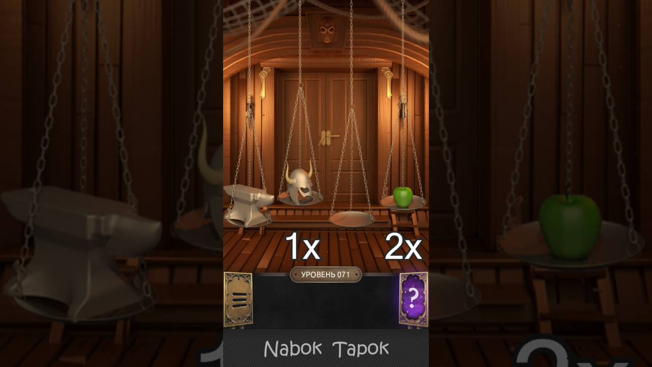 71 Uroven 100 Doors Challenge 100 Dverej Vyzov Prohozhdenie Youtube