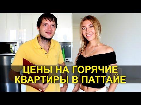 Купить квартиру в Москве -