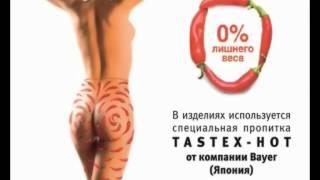 Бриджи для похудения Hotex