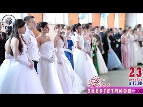 СФ БашГУ Главная