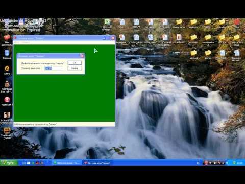 игры на windows xp