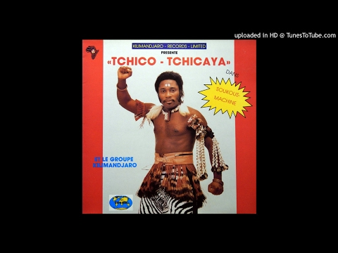 Tchico Tchicaya🇨🇬: Soukous Machine (1987) #AfricanBeats