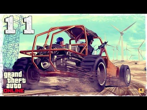 Смотреть прохождение игры [PS4] GTA ONLINE. #11: Обкатываем новую тачку.